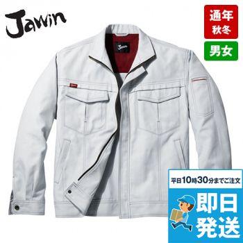 自重堂Jawin 52200 長袖ジャンパー(新庄モデル)