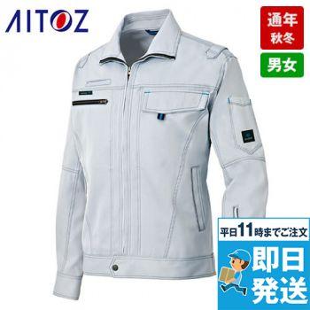 アイトス AZ60401 [秋冬用]長袖ブルゾン(男女兼用)