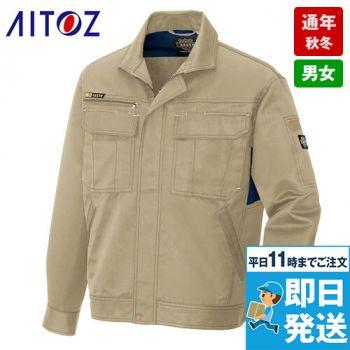 AZ-3801 アイトス AZITOツイル長袖ブルゾン