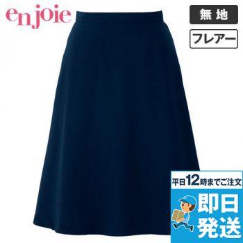 en joie(アンジョア) 56154 [春夏用]しなやかストレッチで清涼感あるフレアースカート 無地