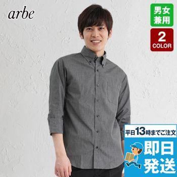 EP-7916 チトセ(アルベ) 七分袖ボタンダウンシャツ(男女兼用)