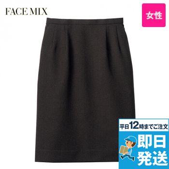 FS2004L FACEMIX/ALBA(アルバ) ストレッチスカート(女性用) 無地