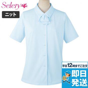 S-36812 36813 36816 36818 SELERY(セロリー) 吸汗速乾素材!透けない半袖ニットブラウス(リボン付)