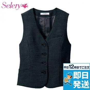 S-03850 SELERY(セロリー) [通年]ベスト ツイード
