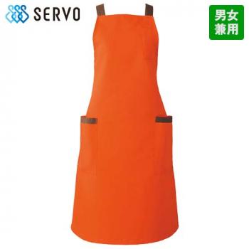 EA-6732 6733 Servo(サーヴォ) 胸当てエプロン(男女兼用)