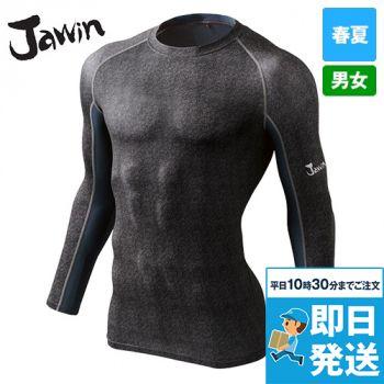 56104 自重堂JAWIN コンプレッション(新庄モデル)
