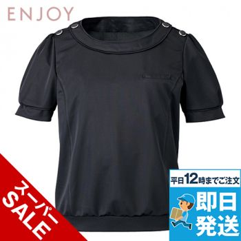 EST534 enjoy 半袖プルオーバー 無地[ストレッチ/吸汗速乾/UVカット/防透]
