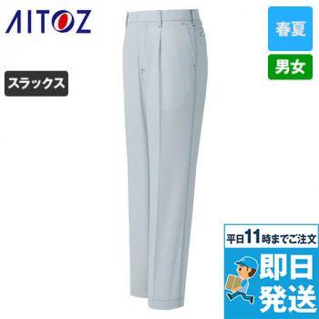 アイトス AZ30450 クールドライ ワークパンツ(ワンタック) 春夏 (吸汗速乾/男女兼用)