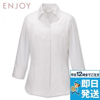 ESB597 enjoy シルクのような光沢でふんわりと柔らかな肌触りの七分袖シャツブラウス