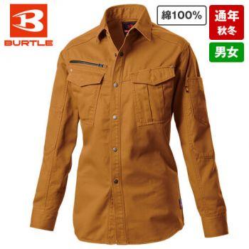 5505 バートル 綿100%チノクロス長袖シャツ