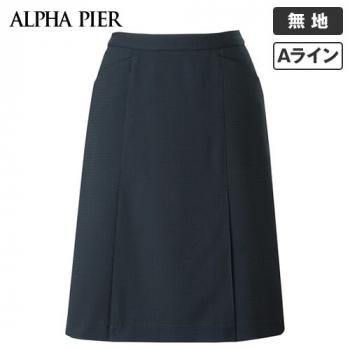 AR3676 アルファピア [春夏用]Aラインスカート 無地(ストレッチ/吸汗速乾)