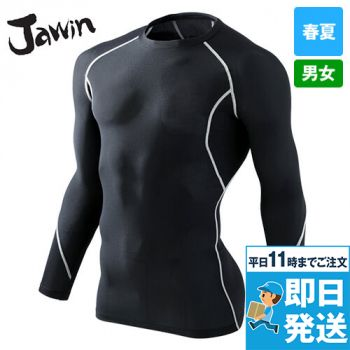 自重堂 56144 [春夏用]JAWIN ロングスリーブ(総メッシュ)(新庄モデル)