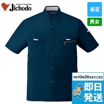 自重堂 85914 [春夏用]まるごとストレッチ 半袖シャツ