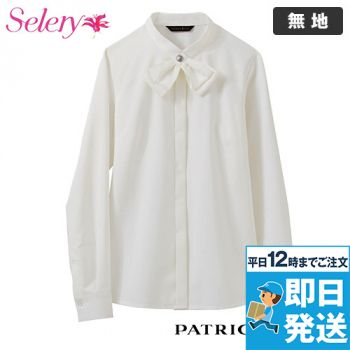 S-36858 パトリックコックス [通年]サラサラな着心地で透けない長袖ブラウス