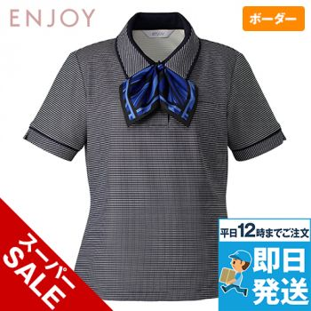 ESP-557 enjoy オフィスポロシャツ(リボンつき) ボーダー