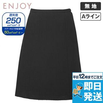ESS620 enjoy [春夏用]Aラインスカート 無地