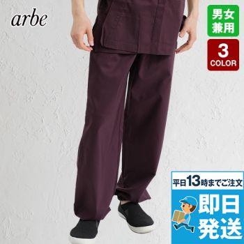 G-8025 チトセ(アルベ) 和風パンツ(男女兼用)