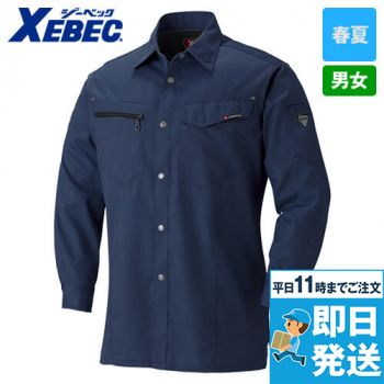 1633 ジーベック T/Cサマーツイル長袖シャツ