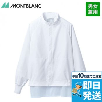 DF8701-2 4 6 MONTBLANC ジャンパー/長袖(男女兼用)