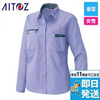 アイトス AZ5329 レディースムービンカット シャツ/長袖(薄地)(女性用)
