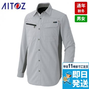 アイトス AZ30635 AZITOヘリンボーン シャツ/長袖