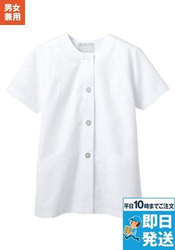 調理白衣(女性用・半袖)(1-032)