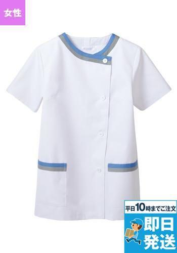 半袖 調理白衣(女性用)(1-162 1