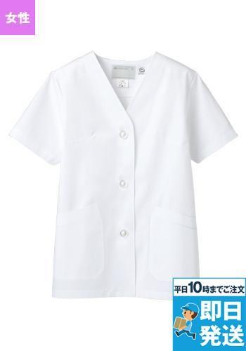 調理白衣(女性用・半袖・抗菌加工)
