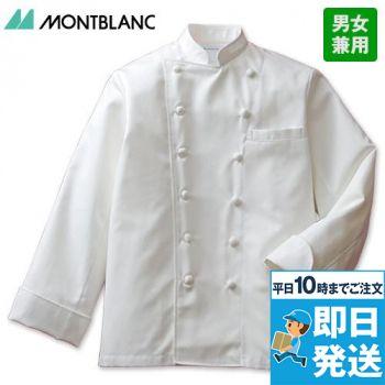 6-701 MONTBLANC 長袖コッ