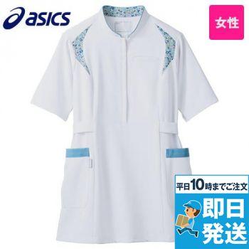 CHM056-0102 アシックス(asics) ナースジャケット(女性用)