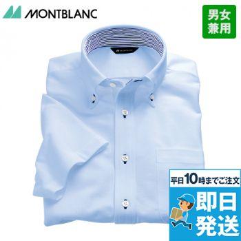 ZK2712 MONTBLANC ニットシャツ/半袖(男女兼用)