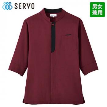 JT-6801 6802 6803 Servo(サーヴォ) ショップコート(男女兼用)