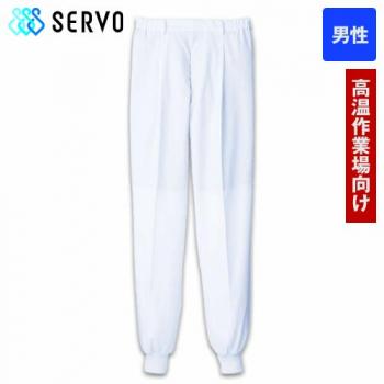 WA-685 686 Servo(サーヴォ) [ウォーターバランス]ホッピングパンツ(男性用)