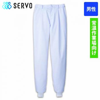 FHP-855 Servo(サーヴォ) フレッシュエリア ホッピングパンツ(男性用)