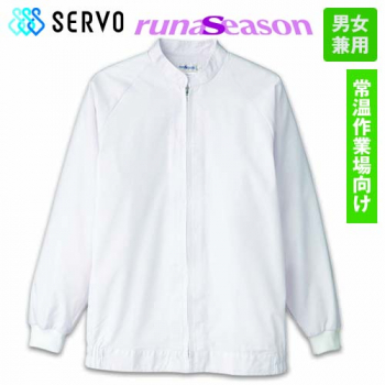 RNA1722 Servo(サーヴォ) [ルナシーズン]ラグランジャンパー(男女兼用)