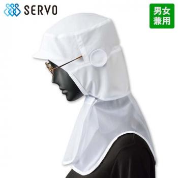 G-5111 5112 5113 Servo(サーヴォ) シャミランフード