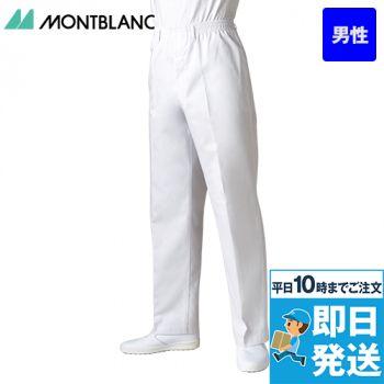 7-653 MONTBLANC 総ゴムパンツ(男性用)
