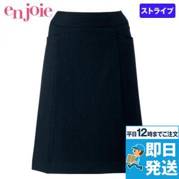 en joie(アンジョア) 51763 [通年]きちんと感のあるドット柄ストライプのAラインスカート(53cm丈)