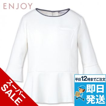 EWT631 enjoy [通年]七分袖プルオーバー 無地[ニット/ストレッチ/防透]