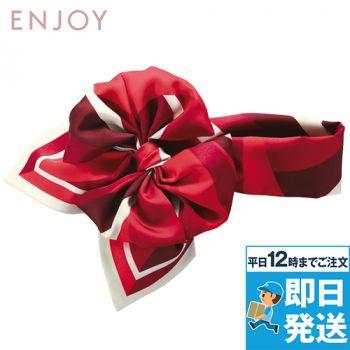 EAZ657 enjoy コサージュスカーフ