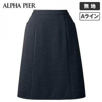 AR3869 アルファピア [通年]Aラインスカート ニット 無地[防シワ・ノーアイロン]