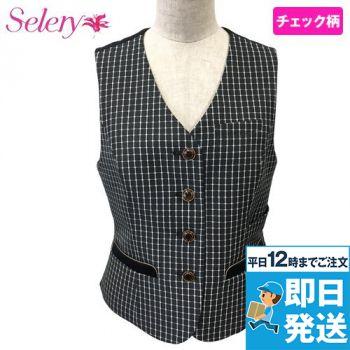 SELERY(セロリー) S-04080 04081 PATRICK COX(パトリック・コックス) ニットベスト チェック