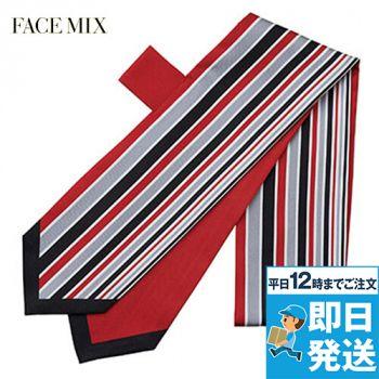 [F]フォーマル スカーフ ポリ100%