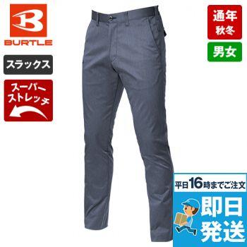 バートル 7053 [秋冬用]T/Cストレッチツイルユニセックスパンツ(男女兼用)