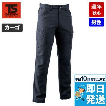 TS DESIGN 8114 製品制電アクティブメンズカーゴパンツ(男性用)