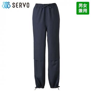 JB-6755 6756 6757 6758 6759 Servo(サーヴォ) 作務衣パンツ(男女兼用)