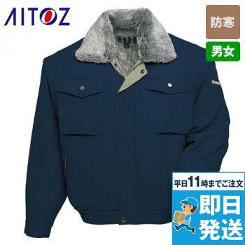 AZ-10757 アイトス ドカジャン 防寒ブルゾン 襟ボア ポリ100%