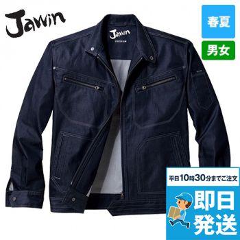 自重堂Jawin 56500 [春夏用]ストレッチ長袖ジャンパー