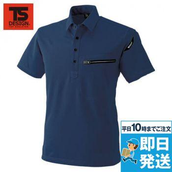 81355 TS DESIGN ES ワークニットショートポロシャツ