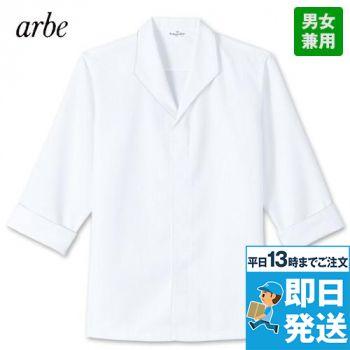 DN-8208 チトセ(アルベ) 七分袖 白衣(男女兼用)